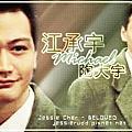 1992~1997 壹號皇庭
