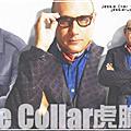 2009 White Collar