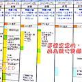 2013/4/3~4/8 韓國首爾行