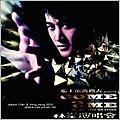 林峰Come to Me 2010演唱會