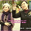 2008/12/07 劍湖山