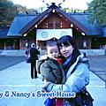 2009_1103   北海道