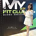 9/7美樂減重大會師 in fit club