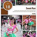 2014甜蜜親子路跑Sweets Run