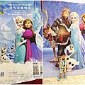 迪士尼90周年系列活動-冰雪奇緣Frozen特展。新光三越南西店