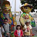 20140426 東石外傘頂洲之旅