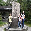 20160924 福山植物園
