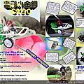CY50 小型摺疊中耕機,耕耘機 型錄 (Power tiller/Garden tiller/Power weeder/Cultivator/Hand tractor/Rotary hoe)