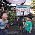 2014-04-10 嘉義板頭村板陶窯