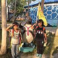 2015-11-14 頑皮世界野生動物園