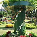 2004台北花卉展