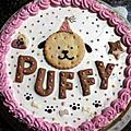 090131 PUFFY慶生會