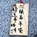 090606 畢業典禮之旅