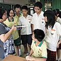 101上   八年級專題  兩棲船製作   小惠惠老師
