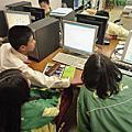 0226+0305 八年級專題  GGB學習與繪圖設計