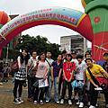 20131102科學園遊會