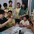 20131109週末營隊(七年級)數學魔術