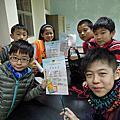20140124數理資優冬令營(小學營第三天)