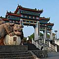 新埔義民廟