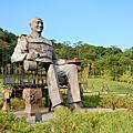 大溪慈湖陵寢、雕像紀念公園