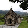 復興三民蝙蝠洞、基國派舊教堂