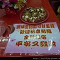 2016.5.桃園新屋八路財神廟.永安漁港