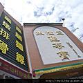 2016.5.29彰化鹿港城隍廟