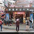 三峽老街.祖師廟