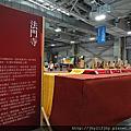 2018.8.25台北圓山花博集食行樂.西藏宗教文化展.臨濟護國禪寺