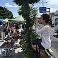[日本]京都東寺市集