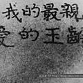 中國末代皇帝,愛新覺羅.傅儀的人生解讀