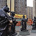 香港之旅黃大仙