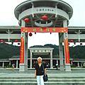 福建 南靖- 裕昌樓 (東倒西歪樓)