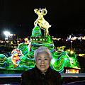 愛˙擁抱 燈海 2015年臺北燈節