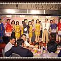 20080716-CP Lois 感恩晚會