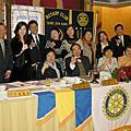 20081125-第181次例會活動-