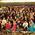 20081216-第184次例會-聖誕晚會-