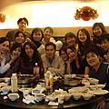 2008 送舊聚餐