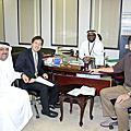2011 King Saud University, Saudi Arabia
