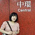 ♥ 2012 香港行 Day 2 ♥