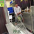523-高鐵餐廳抿石地面止滑防滑施工工程-相片