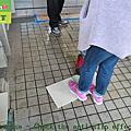 341 Anti slip floor construction technology training and education