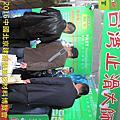 1113 2016止滑大師中國北京建築裝飾及材料博覽會參展 - 相片