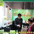 1119 2016止滑大師上海國際酒店用品博覽會參展 -相片