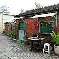 [台南] 安平 胭脂巷