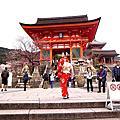 Trip-JP Kyoto. 清水寺, 和服