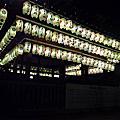 Trip-JP Kyoto. 八坂神社, 圓山公園