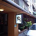 Taipei-Cafe