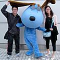 [東京5日遊]20080928