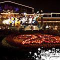 [東京5日遊]20080929